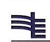 陆川供电公司