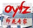 [工商信息]南昌市欧亿纺织品有限公司的企业信用信息变更如下