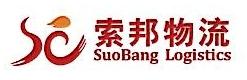 索邦物流(上海)有限公司