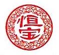 广州市恒宝酒家有限公司