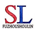 [工商信息]福州首领贸易有限公司的企业信用信息变更如下