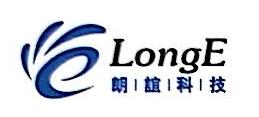 [工商信息]北京朗谊科技有限公司的企业信用信息变更如下
