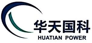 苏州华天国科电力科技有限公司