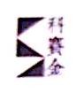[工商信息]芜湖市科赛金商贸有限公司的企业信用信息变更如下