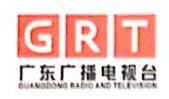 [工商信息]广东南方电视新媒体有限公司的企业信用信息变更如下