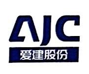 [工商信息]上海怡科投资管理有限公司的企业信用信息变更如下