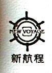 江西新航程投资管理有限公司