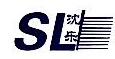 [工商信息]沈阳市沈乐橡胶制品厂的企业信用信息变更如下