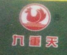 [工商信息]江西上高县大光明食品有限公司的企业信用信息变更如下
