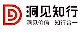 北京洞见知行投资管理有限公司