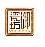 [工商信息]景德镇京盛陶瓷文化传播有限公司的企业信用信息变更如下