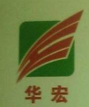 [工商信息]福建南平华宏塑业有限公司的企业信用信息变更如下