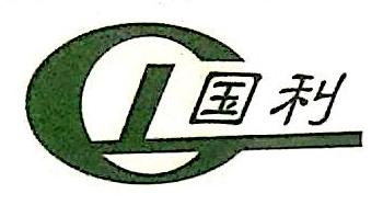 [工商信息]武汉国利精细科技有限公司的企业信用信息变更如下