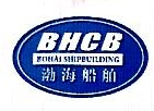 [工商信息]葫芦岛渤海船舶制造有限公司的企业信用信息变更如下