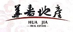 天津华嘉地产投资有限公司