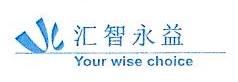 湖南汇智永益科技有限公司