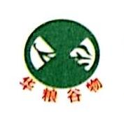 [工商信息]吉林省华粮谷物收储有限公司的企业信用信息变更如下