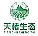 深圳市天楮农牧业发展有限公司