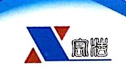 四川兴宏浩电子科技有限公司