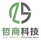 [工商信息]台州哲商网络技术有限公司的企业信用信息变更如下