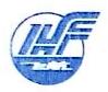 杭州航民热电有限公司