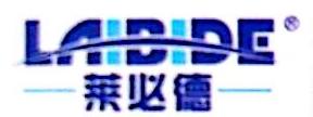 深圳市莱必德电子材料有限公司