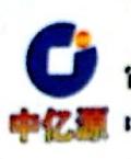 山东中亿源资产评估事务所(普通合伙企业)