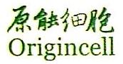 [工商信息]北京原能细胞医学研究院有限公司的企业信用信息变更如下
