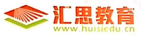 [工商信息]东莞市汇思教育咨询有限公司的企业信用信息变更如下