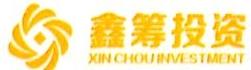 [工商信息]上海筹天计算机网络科技有限公司的企业信用信息变更如下