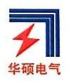 [工商信息]山东华硕成套设备有限公司的企业信用信息变更如下