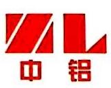 [工商信息]深圳中铝新材料有限公司的企业信用信息变更如下