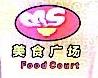 上海木森餐饮管理有限公司