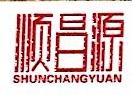 [工商信息]广州市信慧贸易有限公司的企业信用信息变更如下