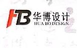 [工商信息]云南华博工程设计有限公司的企业信用信息变更如下