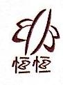 衢州市景麟农产品有限公司