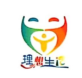 [工商信息]南昌宸邦文化传播有限公司的企业信用信息变更如下