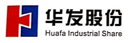 [工商信息]广西华明投资有限公司的企业信用信息变更如下
