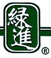 厦门绿进食品有限公司