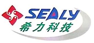 广州市希力动漫科技有限公司