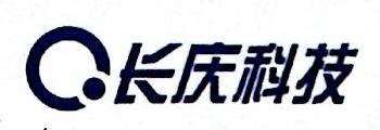 天津市长庆电子科技有限公司