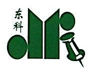 杭州东科纺织原料有限公司