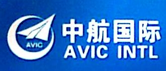 中航技国际经贸发展有限公司甘肃分公司