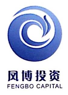 北京凤博汇富投资管理有限公司 : 永信至诚发起亿元创投基金,专注投资信息安全中小企业