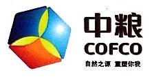 深圳众源兴贸易有限公司