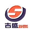 [工商信息]漳州市吉盛精密模具有限公司的企业信用信息变更如下