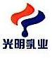[工商信息]上海光明随心订电子商务有限公司宁波分公司的企业信用信息变更如下