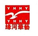 北京缘河华艺电视传媒有限公司