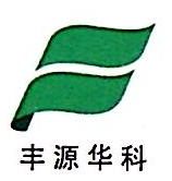 [工商信息]广东丰源华科生物科技有限公司的企业信用信息变更如下