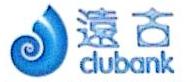 [工商信息]深圳市赛银远古投资咨询有限公司的企业信用信息变更如下